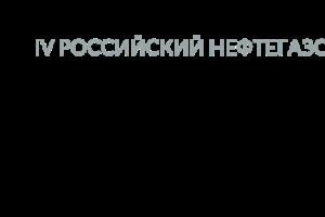 Саммит по модернизации и инновациям в области нефтепереработки.